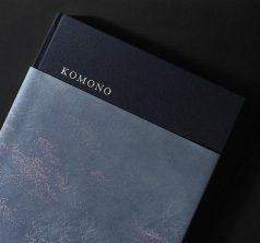 湯の山開湯1300年記念写真集「KOMONO」 三重県菰野町